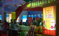 """<b>中国品牌农业·农产品洽谈会助推""""区域公用品牌""""走出国门实现精准扶贫</b>"""