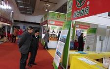 2017年第十七届国际有机食品和绿色食品博览会即将在沪举行