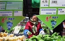 """北京:亚洲最大单体""""菜篮子""""工程进入紧张建设筹备阶段"""
