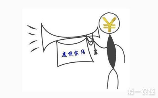 动漫 简笔画 卡通 漫画 手绘 头像 线稿 550_341