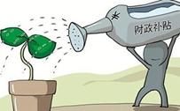 农业部提供10亿元补助开展有机肥替代化肥方案