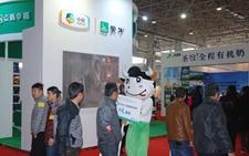 第11届内蒙古国际乳业博览会暨高峰论坛即将开幕