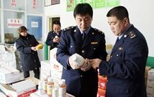 <b>重庆平滩:全面展开农用物资打假工作</b>