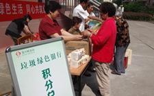 江西德兴:垃圾兑换银行解决农村脏乱差现象