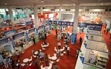第三届安徽国际养老产业博览会4月在皖举行