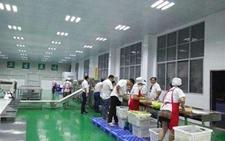 2017年肉类加工技术及机械科技周即将在京举行