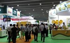 第16届国际高端健康食用油及橄榄油博览会将在京举行