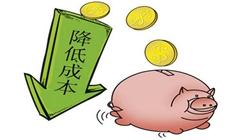 降低养猪成本,提高养殖场生产利润,应当怎么做