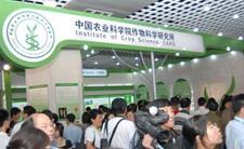 2017年中国大豆食品加工技术及设备展览会将在武汉举行