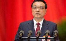 国务院针对36部行政法规条款进行修改 3部行政法规予以废止