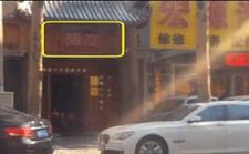 哈尔滨:包贝尔辣庄火锅店被爆卫生隐患 牛血兑水冒充鸭血