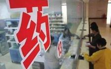 4月8日起北京将全面实施医药分开综合改革