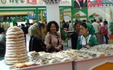 <b>2017年第三届中国西安国际清真食品展览会将于4月13日举行</b>