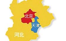 农业部:三地联合发起环京津贫困地区特色农业扶贫共同行动