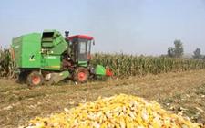 开展农业机械使用培训 推广农机化技术应用