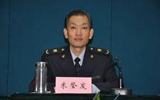 青海:落实十项措施任务 力促高原特色食品扩大出口
