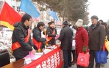 新疆八师149团二区开展四个一活动助推公民道德建设