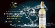 波尔多白葡萄酒怎么样?波尔多白葡萄酒好喝吗