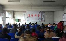 新疆八师149团农业二区七支部召开春耕春播动员大会