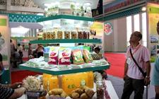 为期两天的2017中国国际薯业博览会在京举行