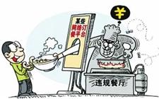潍坊:粉条中铝含量超标 9批次网络订餐服务餐饮单位被通报