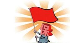 甘肃:开创特色保险扶贫新模式