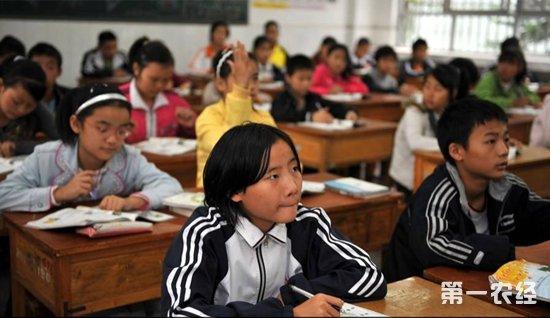 信息重点攻坚启动教育计划提升阶段普及偏远贫高中泌阳县高中招商食堂图片