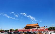北京:重拳出击、双重改革 打响蓝天保卫战