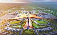 天津:出台新政促进京津冀协同发展