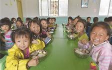 贵州:让农村义务教育学生营养改善计划惠及更多学生