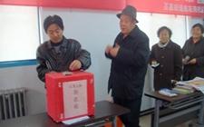 """一四九团三党支部开展""""爱心一元捐""""活动"""