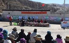 <b>西藏山南:科技下乡助力农牧业发展</b>