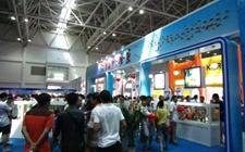 2017中国北京国际渔业博览会即将在京举行 诚邀您的参与