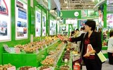 第四届北京国际优质农产品展示交易会4月22日在京开幕