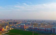 河北雄安:认真做好企业搬迁安置工作 科学规划企业园区建设