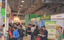 2017中国山东(潍坊)国际现代农业博览会即将盛大开幕