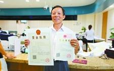陕西:启动全程电子化登记系统