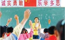 "<b>江西:多个贫困县实施""招聘新政""吸引优秀人才</b>"