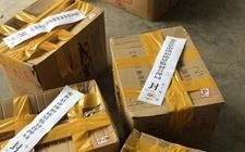 湖南安乡:查获一家非法加工酱肉制品黑作坊