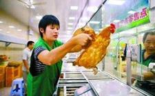 <b>北京:七项重点工作整治活禽交易市场 防控H7N9流感病毒出现扩散</b>