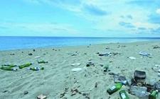 十部委联合印发我国近岸海域污染防治工作要求