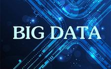 大数据农业:大数据征信辅助解决农业金融