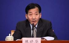 农业部副部长陈晓华深度解读乡村休闲旅游产业的发展方向及前景