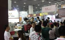 2017中国酒店餐饮业食品食材博览会5月5日将在杭州开幕