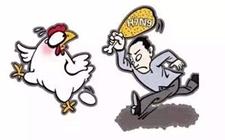 四川成都:H7N9禽流感患者抢救无效死亡