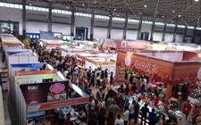 2017第二届中国(安徽)国际餐饮产业博览会5月5日即将开幕