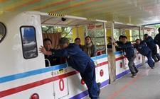 昆明动物园:开展演练游乐设备实施救援