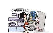 西安:一小伙疑吃隔夜饭菜致食物中毒 提醒:食用隔夜饭菜应充分加热