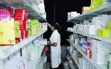 多部委联合推进公立医院综合改革 积极落实公立医院取消药品加成