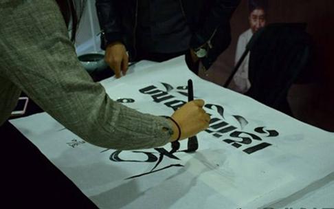 """西藏囊谦:藏文书法成为群众脱贫新""""法宝"""""""
